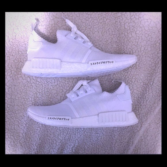 Triple White Japan NMD Adidas (US 10.5) NWT