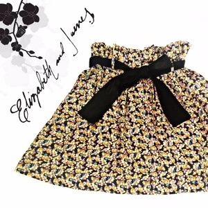 Floral Silk Skirt with Leather Belt