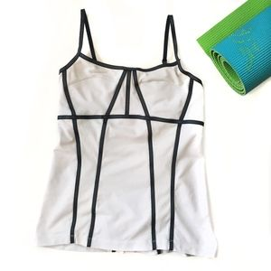Lululemon Tank Light Grey with Piping