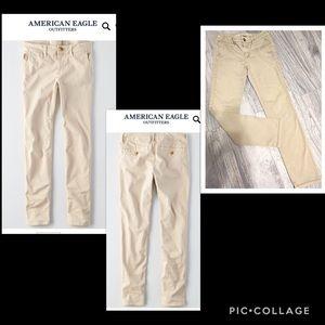 Like new! Super Stretch skinny Khaki pants!