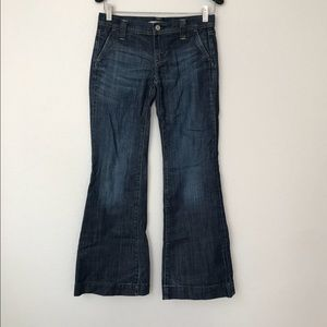 😍Gap Limited Edition Flare Size 1 Petite