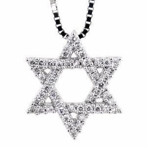 Star of David Diamond Pendant 18k white gold