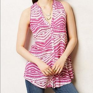 Anthropologie Maeve Pink and White Sleeveless Top