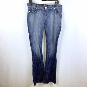 RR Beautiful Maternity Jeans 27 Stretch Distressed