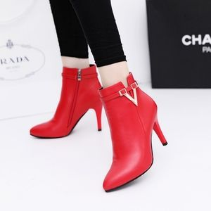 COMING SOON-Red/Black Which One? Ankle Boots