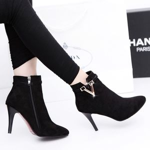 COMING SOON-BLACK OR RED - ANKLE BOOTS