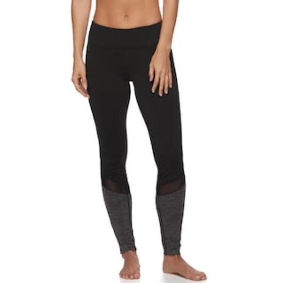 b0ffa366e574a3 GAIAM Pants | Finalwomens Om Mesh Yoga Leggings | Poshmark