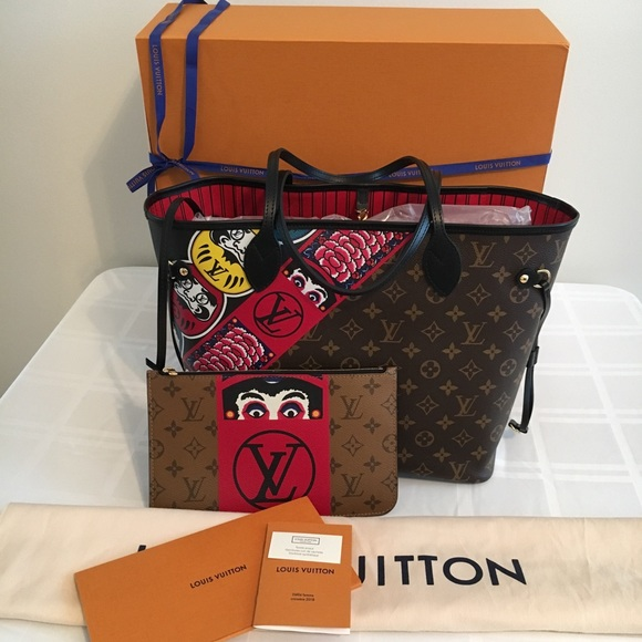 df155c7b5d Louis Vuitton Handbags - Louis Vuitton Limited Edition Kabuki Neverfull MM