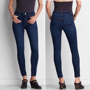 AEO Dark Wash Jean