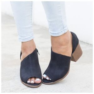 Shoes - New black distressed peep-toe Bootie