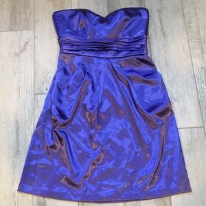 Dresses & Skirts - Iridescent Purple Cocktail Dress