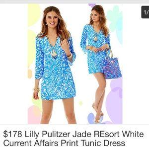 Lilly Pulitzer Jade Resort Dress XS