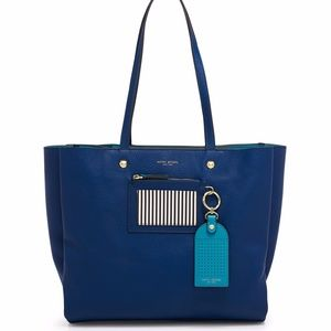 NWOT Henri Bendel the Influencer tote