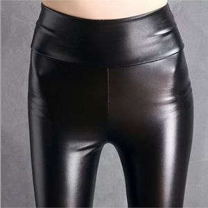 Pants - EXTRA Thick & warm fleece faux leather leggings