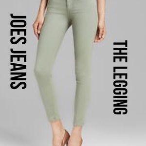 Joe's Jeans Zip Ankle Olive Skinny  Leggings SZ0