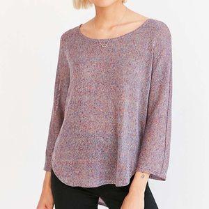 ღsilence + noise multicolored sweater