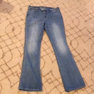 Old Navy Micro Flare Jean