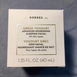 Korres luxury skincare face mask NWT