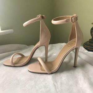 Missguided nude double strap heels