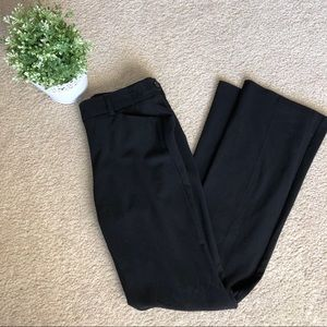 😋💫 JOE B STRAIGHT LEG DRESS PANTS