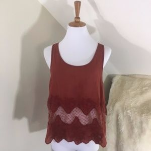 NWT Melrose & Market Flowy Tank Lace Panel S