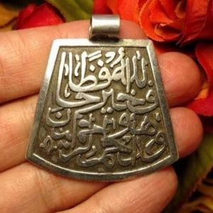 Vintage Sterling Silver Arabic Writing Pendant
