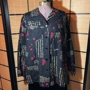 XL Black with Red & White Silk Dupioni blouse