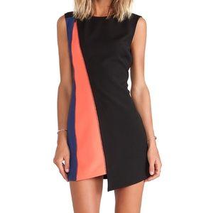 BCBGMAXAZRIA Nikole Bodycon Dress - NWT