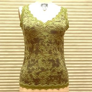 Nordstrom Silk Sequin Lace Print Tank Camisole