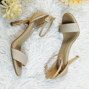 35a7614803 ASOS Shoes - Dune London Madeira Nude Heels (37)