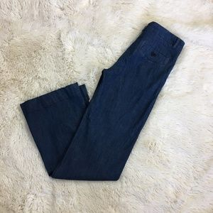 ⭐️ Theory Trouser Wide Leg Jeans