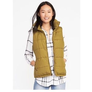 🆕 Listing! Frost Free Vest in Tall Length