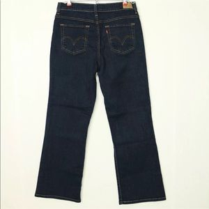 Levis 512 Perfectly Slimming Bootcut 12 Short