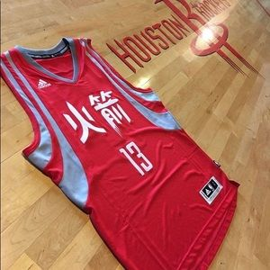 Adidas James Harden Chinese New Year jersey
