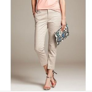 NWT Women's Hampton Fit Crop Pants