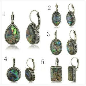 Jewelry - 🆕COMING SOON🆕 Beautiful Abalone Shell Earrings