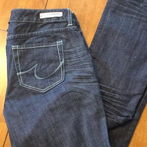 Express jeans dark wash size 8