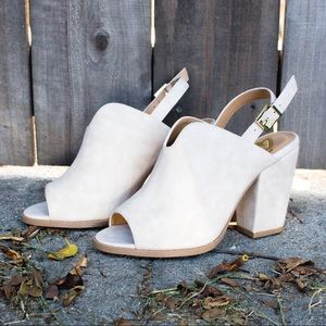 Shoes - 🆕 Stone Distressed Slingback Mule