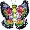 papillonmari